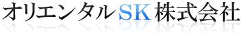 ラジオ番組 CM制作 コンサート・イベント企画 ホームページ制作|オリエンタルSK株式会社