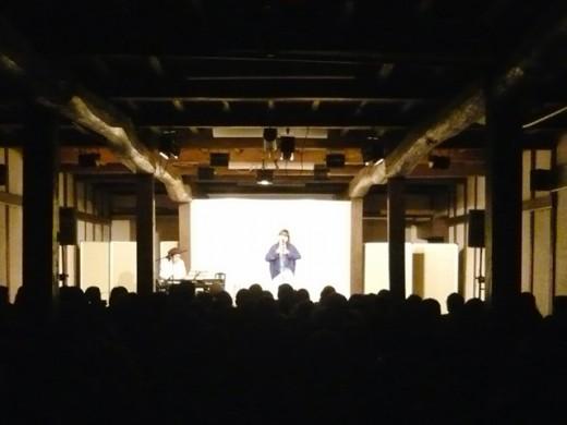 普天間かおり 富や蔵(2009年)