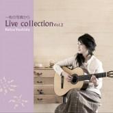 「一枚の写真から Live Collection vol.2」2,500円(税込)