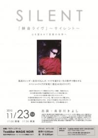 hasegawa101