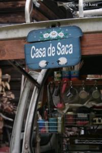 カサデサカ