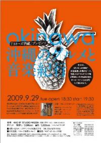 okinawa091